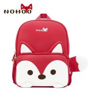 Buy cheap 2018 new style school bag of preschool child kids 3D Cartoon family backpack from wholesalers