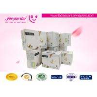 Best Disposable Anion Sanitary Napkin , Cotton & Dry Web Surface Anion Feminine Pads wholesale