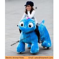 China Outdoor Play Equipment Walking Animal Rides on Toy Battery Operated Animal for Sale! on sale