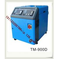 China High quality plastic mold temperature controller price on sale
