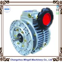 China Transmission Worm Stepless Variable Speed Motor Reducer Gear box for Coveyor on sale