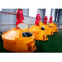 Best Low Energy Consumption Refractory Mixer Machine Small Space Required 1125L Input wholesale