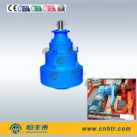 Best Industrial Planetary Reduction Gearbox wholesale