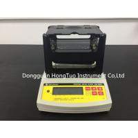 China 320g/0.01g 0.001% RS232 Gold Density Meter /Gold density balance , Gold Purity checking Machine on sale
