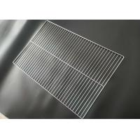 Best 12x17 Inch Kitchen Bread Wire Cooling Rack Made Of 304 Stainless Steel wholesale