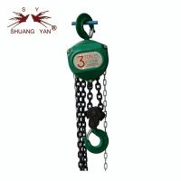 China HSZ- CA Series Manual Lifting Chain Pulley Block 3 Ton High Cost-efficient on sale