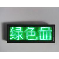 Best Programmable Led name tag display panel wholesale