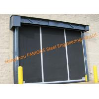 China Extra-large Commercial Rubber Garage Doors Industrial-strength High Speed Roll Up Rubber Doors on sale