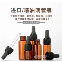 Best Brown glass dropper bottle, corrosion resistant essence, essential oil bottle, cosmetic glass, empty bottle wholesale