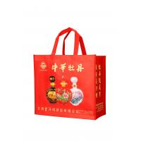 Best Best selling fashion bags eco-friendly handled non woven bag wholesale