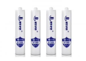 Best Translucent Acetoxy Silicone Sealant Exterior 1.0Mpa Sanitary Silicone Sealant wholesale