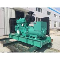 Best Top quality  150kw  diesel generator set  powered by Cummins engine  hot sale wholesale