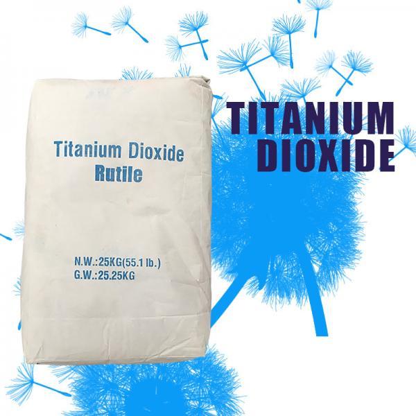 Cheap Industry Grade Rutile TIO2 / Raw Chemical Material Titanium Dioxide Powder for sale
