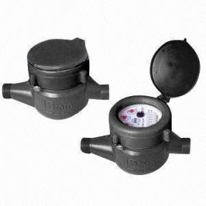 Best Plastic Cold Water Meter wholesale