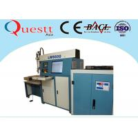 Best Automatic Optical Fiber Laser Welding Machine 380V 50HZ For Alloy Steel Soldering wholesale