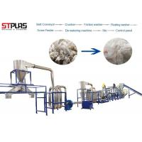 Best Agriculture PP LDPE HDPE Plastic Recycling Equipment Scrap Crushing Washing Drying Line wholesale