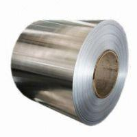 Best Hot Dipped Aluminized Steel Coil wholesale