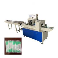 China CE Certificate Automatic disposable medical surgical face N95 mask packing machine with PLC control on sale