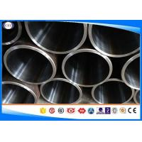 Best St52 Carbon Steel Honed Tube For Hydraulic Cylinder Wall Thickness 2-40 Mm wholesale