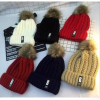China Korean version of the new hat lady autumn and winter thick hair ball warm wool cap cute knitted hat on sale