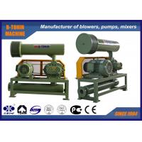 Low Vibration 10KPA - 80KPA Three Lobe Roots Blower BK5003 for Pipe Clearing