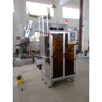 Fully Automatic Packing Machine Vertical Packaging Machine With Screw Measuring