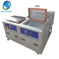 China 77L Tank Industrial Ultrasonic Cleaner SKYMEN Instruments Sonic Cleaning 2400 Watt on sale