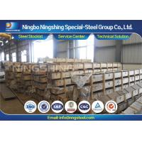 Best High Speed DIN 1.3247 HSS Round Bar for Punching / Forming / Pressing Steel wholesale
