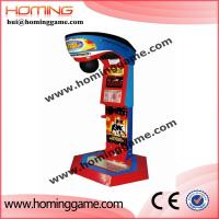 Best Cola prize redemption boxing punch arcade game machine / water vending machines for sale(hui@hominggame.com) wholesale