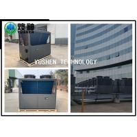 Best 25HP Central Air Source Heat Pump For Office Building Cooling & Heating wholesale