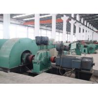 Buy cheap Common Carbon Steel Seamless Tube Making Machine LG60 Stainless Tube Mills product