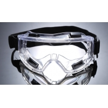Buy cheap anti-fog anti-splashing chemical resistant multiple use eyewears protection from wholesalers
