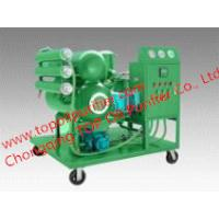 Best High Speed AND High Voltage Double-stage Transformer Oil Purifying Plant, dehydration, degssified, wholesale