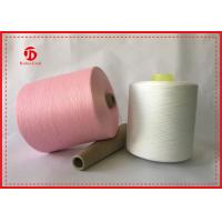 Cheap Multicolored Plastic Core Spun Polyester Sewing Thread With Ring Spun Technics for sale