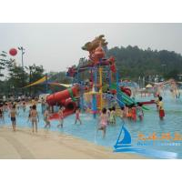 Best Customize Water Play Features Kids Outdoor Water Toys, Water Playground Equipment wholesale