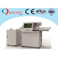 Best 3D Automatic Channel Letter Bending Machine Simple Configuration For Ad Signs Board wholesale