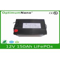 Best Black 12V 150AH LiFePo4 Battery Pack For Storage System Lifepo4 Rechargeable Battery wholesale