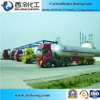99.5%-99.9% High Purity Refrigerant Gas Isobutane R600A for Air Conditioner