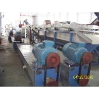 Cheap Plastic Recycling Machine for sale