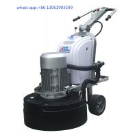 China 750mm gear driving  Planetary Disc CE approved  concrete polishing machine  from China on sale