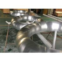 Best Tube Wall High Voltage Corona Rings 3A21 Grade For Power Cable Test wholesale
