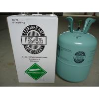 Best R134A Refrigerant Gas for HVAC wholesale