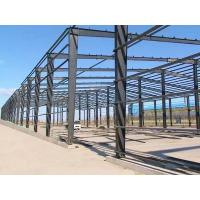 Best Professional Industrial Steel Frame Buildings Q235B Q355B ASTM A36 Fire Resistance wholesale