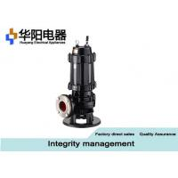 Best WQ Series Sewage Water Pump 220V For Municipal Engineering , 0.37-7.5KW wholesale