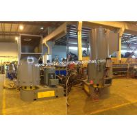 Buy cheap Automatic PE PP Film Plastic Agglomerator Machine 100 - 500kg/H CE ISO SGS product