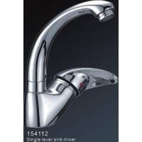 China HY-154112 Single lever kitchen mixer on sale
