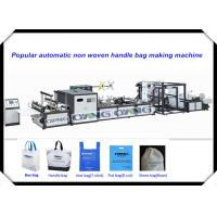 China Single Phase Non Woven Bag Making Machine / Equipment For Nonwoven Handle Bag on sale