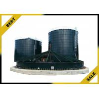 Best Self - Locking Bolt Biogas Engineering Equipment With Special Steel Plate wholesale