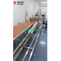 Best Polyester film folding machine/ Mylar film forming machine to roll film into tube wholesale
