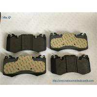 Best High Performance Land Rover Front Brake Pads LR064181 For Vehicle Spare Parts wholesale